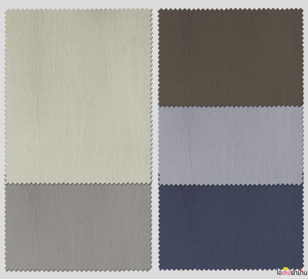 เนื้อผ้าม่าน Dimout กันรังสี UV แบบปั๊มลวดลายคล้ายเปลือกไม้