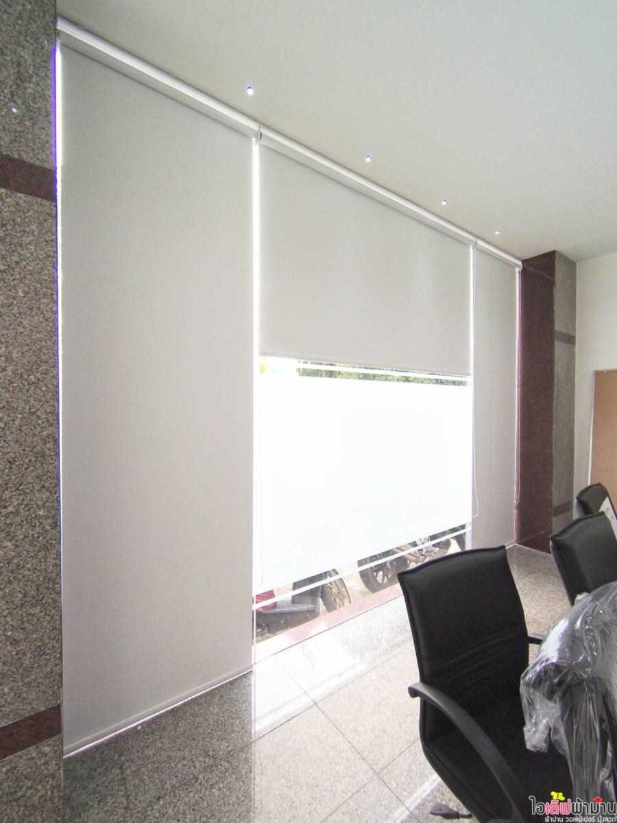 ห้องประชุมตกแต่ง ม่านม้วน กันแสง Blackout เมื่อต้องการควบคุมแสง