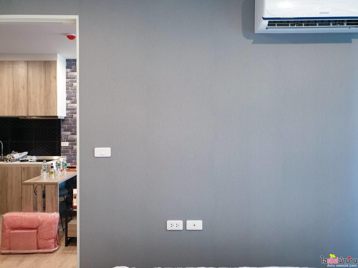 Wallpaper สีเทา มีพื้นผิวเล็๋กน้อย Zelle รัตนาธิเบศร์